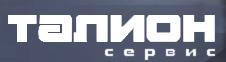 Авторизированный сервисный центр ТАЛИОН СЕРВИС